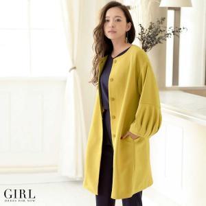 コート アウター ボレロ 結婚式 大きいサイズ ジャケット ウィンターコート ノーカラー ボリューム袖|girl-k