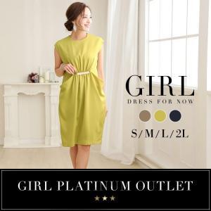 アウトレット パーティードレス 結婚式 ワンピース 大きいサイズ 20代 30代 40代 フォーマル レディース 袖なし|girl-k
