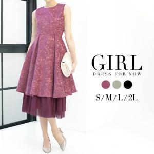 ドレス ワンピース パーティードレス 大きいサイズ お呼ばれ 他と被らない 30代 20代 結婚式 ドレス 二次会 ゲストドレス レディース 袖なし ノースリーブ|girl-k