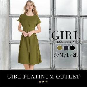 アウトレット ドレス ワンピース パーティードレス 大きいサイズ お呼ばれ 他と被らない 30代 20代 40代 50代 結婚式 ドレス 二次会 レディース|girl-k