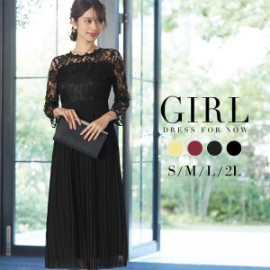 7月21日20時開始 50%クーポン利用で7990円 結婚式 ワンピース パーティードレス ドレス ロング丈 袖あり 大きいサイズ ゆったり ロング レース 小さいサイズ|girl-k