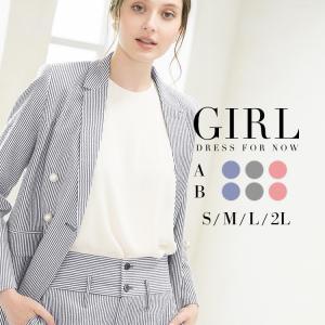 20%OFFクーポン利用で11924円 スーツ レディース 夏 フォーマル 大きいサイズ パンツ セット オフィス ビジネス セットアップ ママ 母 卒業式 ワンピース|girl-k