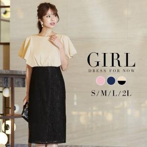50%OFFクーポン利用で7992円 結婚式 ワンピース パーティードレス 袖あり レース 大きいサイズ ネイビー 紺 膝丈 ドレス ゆったり 小さいサイズ 30代 40代|girl-k