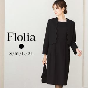 スーツ レディース スカート フォーマル 大きいサイズ ノーカラー 礼服 ワンピース セット ブラックフォーマル ジャケット ビジネス 黒 セットアップ|girl-k