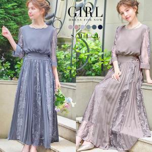 パーティードレス 結婚式 服装 ドレス ワンピース 大きいサイズ 50代 40代 30代 20代 ロ...