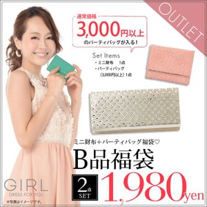 アウトレット 福袋 結婚式 ミニ財布 パーティーバッグ 2点セット girl-k