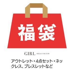 アウトレットB品福袋 満足の4点セット ネックレス ブレスレット ピアス ヘアアクセサリー|girl-k