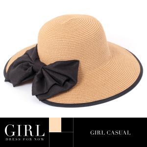 麦わら帽子 ストローハット UV対策 紫外線カット カプリーヌ 日よけ つば広 レディース|girl-k