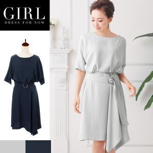 セット割対象 パーティードレス パーティドレス ワンピース ベルト 袖付き アシンメトリー|girl-k