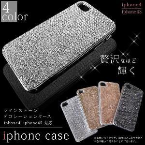 iphone4 ケース 人気iphone4ケース デコ iPhone4S カバー アイフォン 4|girl-k