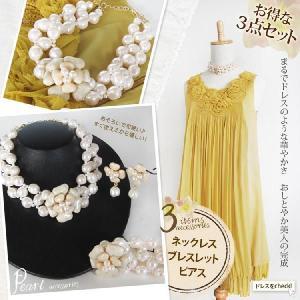結婚式ネックレス パールネックレス チョーカー|girl-k