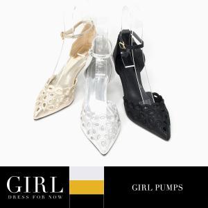 パンプス 痛くない ローヒール 結婚式 フォーマル シューズ レディース 靴 大きいサイズ パーティー 柔らかい 歩きやすい ポインテッドトゥ|girl-k