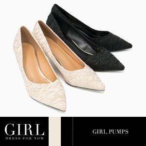 パンプス 痛くない ローヒール 結婚式 フォーマル シューズ レディース 靴 大きいサイズ パーティー パーティ パーティーシューズ 柔らかい 歩きやすい|girl-k