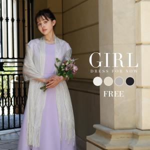 ショール ストール 結婚式 パーティー 母の日 ギフト|girl-k