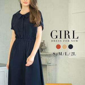 ドレス ワンピース パーティードレス 大きいサイズ お呼ばれ 他と被らない 30代 20代 結婚式 ドレス 二次会 レディース 半袖 フィッシュテール|girl-k