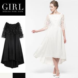ウェディングドレス 結婚式 ワンピース パーティードレス ドレス ロング丈 袖あり ミモレ丈 大きいサイズ ゆったり ロング 小さいサイズ 半袖 大きい 冬 春|girl-k