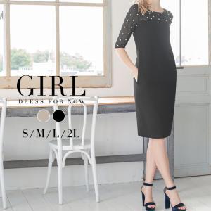 結婚式 ワンピース パーティードレス ドレス 袖あり 大きいサイズ ゆったり 小さいサイズ 30代 40代 お呼ばれ 他と被らない 20代 50代 体型カバー girl-k
