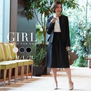 早割クーポン対象 スーツ レディース セットアップ ビジネス フォーマル 大きいサイズ 母 卒業式 セット スカート 小さいサイズ 他と被らない セレモニー|girl-k
