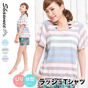 ラッシュガード レディース [51001A]  UV カノコTシャツ  水着と合わせて紫外線対策&体型カバー!ストライプ Tシャツ サーフパンツ と合わせて Shawnee|girlsbeach