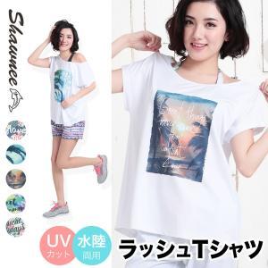 ラッシュガード レディース Tシャツ 水陸両用 全5色 サイズ M UVカット UPF50+ UV対策 紫外線 長袖 大きいサイズ 水着  【ネコポス対応商品】|girlsbeach