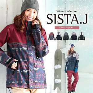スノーボード ウェア レディース ジャケットSISTA.J シスタージェイ 97701 パンツ別売