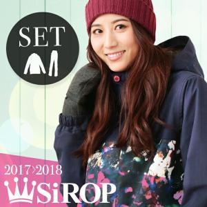 スノーボード ウェア レディース スキーウェア スノボ ウェア 上下セット ジャケット パンツ 2点セット SISTA.J シスタージェイ 新作 17-18 s1702set|girlsbeach