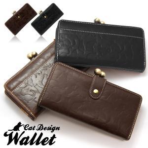 かわいらしいネコのモチーフをあしらった長財布。表面に型押しされたネコは1匹1匹違い、ネコ好きにはたま...