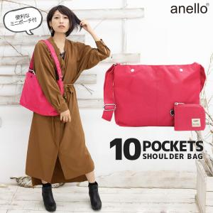 anello アネロ 正規品 ミニポーチ付き 10ポケットショルダーバッグ A4 レディース メンズ マザーズバッグ 斜めがけ 大きめ 大容量 横 多収納 多機能|girlseggpetit