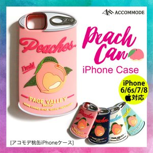 アコモデ 桃缶 モモカン シリコン iPhoneケース iP...