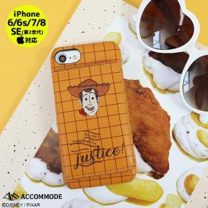 アコモデ トイ・ストーリー / クローズポイントiPhoneケース iPhone6/6s/7/8対応...