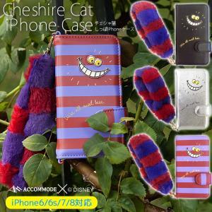 ふしぎの国のアリスに登場するチェシャ猫のしっぽがインパクト抜群な手帳型iPhoneケース。    サ...