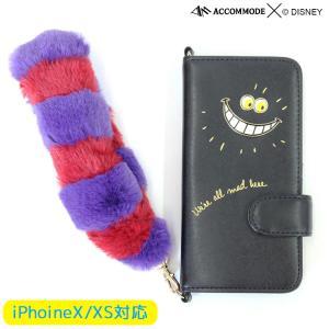 ふしぎの国のアリスに登場するチェシャ猫のしっぽがインパクト抜群な手帳型iPhoneケース。本体にはチ...