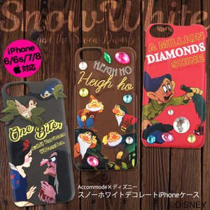 ディズニー アコモデ アイフォンケース 白雪姫 スノーホワイト デコレートiPhoneケース iPhone6/6s/7/8対応 レディース グレー ブラウン ピンク girlseggpetit