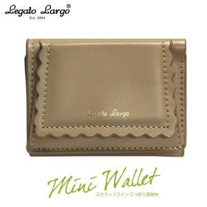 レガートラルゴ Legato Largo スカラップライン 三つ折り財布 ミニ財布 ミニウォレット レディース 全5色 girlseggpetit