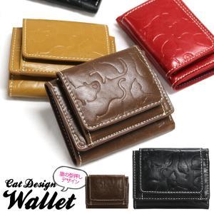 レガートラルゴ/Legato Largo ネコ型押し 三つ折り財布 レディース 全5色 メール便送料無料 girlseggpetit