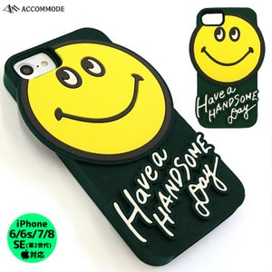 SALE スマイリー iPhoneケース シリコン製 アコモデ ビッグハンサムスマイル iPhoneケース iPhone8 7 6s 6 SE2対応|girlseggpetit