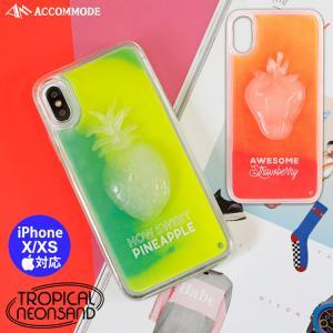 SALE アコモデ ACCOMMODE トロピカルネオンサンドiPhone X/XSケース iPhoneケース アイフォンケース カバー いちご パイナップル ぶどう レディース|girlseggpetit