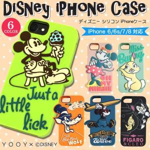 iPhoneケース レディース ヨーイ × ディズニー iPhoneケース 6/6s/7/8 対応 YOOY Disney シリコン メール便送料無料 girlseggpetit