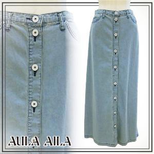 AULA AILA アウラアイラ  70's デニムマキシスカート 1151-07046|girlsgirl