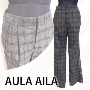 AULA AILA アウラアイラ  チェックストレートパンツ 1184-06030|girlsgirl