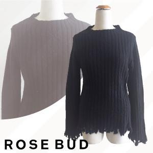ROSE BUD ローズバッド  フリンジニット 835681|girlsgirl