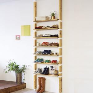 シューズラック DIY セット 靴 収納 LABRICO ラブリコ シューズラックセット