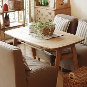 ダイニングテーブル 無垢 北欧 木製 ラック付き nora. ノラ and g(アンジー) amann(アマン) テーブル 120の写真