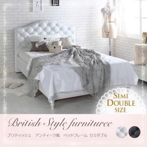 ロココ プリンセス ヨーロピアン ホワイト 白 ブリティッシュ アンティーク風 ベッドフレーム セミダブル|girlyapartment