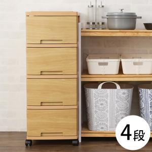 チェスト 衣類収納 収納ケース 収納ボックス 押入れ 木目調 プラスチック 収納ケース 4段|girlyapartment