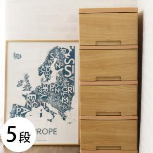 チェスト 衣類収納 収納ケース 収納ボックス 押入れ 木目調 プラスチック 収納ケース 5段|girlyapartment