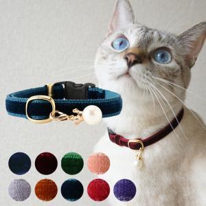猫 首輪 安全 可愛い シンプル necotas+ ネコタス 猫首輪 ベルベット セーフティの画像