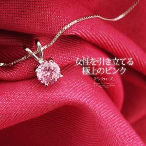 ネックレス スワロフスキー キュービックジルコニア ファンシーピンクネックレス CZダイヤモンド