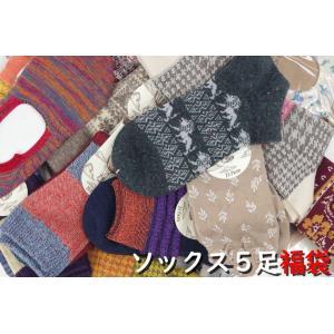 レディース靴下10足福袋数量限定レディースソックス|gita