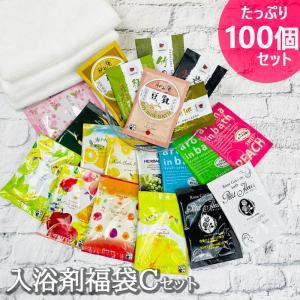 入浴剤 100Pセット バラエティーセットC入浴剤 福袋 お買い得 ギフトボリュームたっぷり20種類x各5個|gita